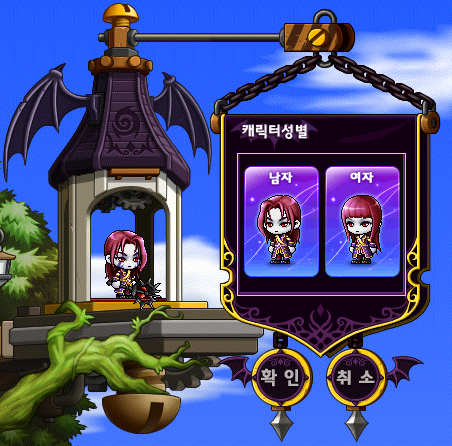 Force shield of authority maplestory download